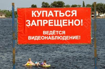 Санитарные врачи запретили открывать новосибирские пляжи