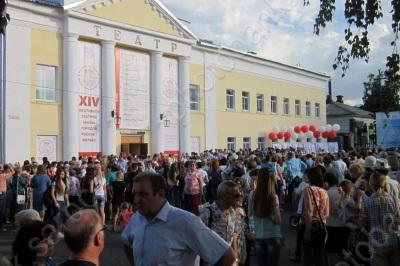 Город - театр