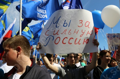 День России на Театральной площади