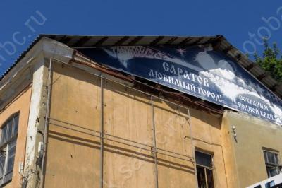 Недоремонт на Московской