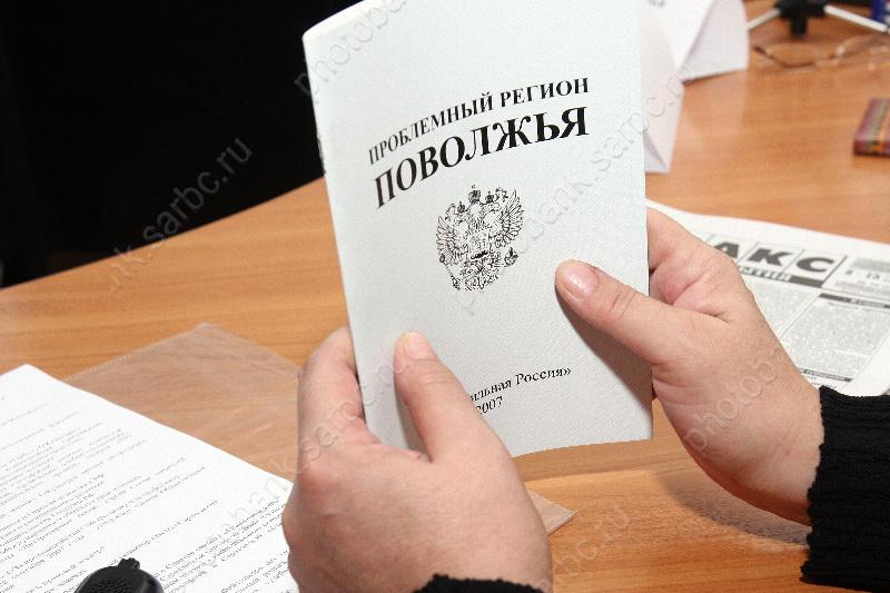 Смотреть онлайн новости 14.00 россия 2