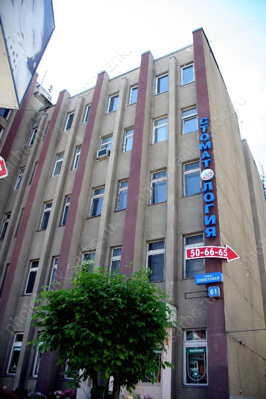 клиника знакомый доктор саратов наркоз