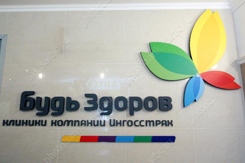 Тв онлайн последние новости телеканалов россии вести