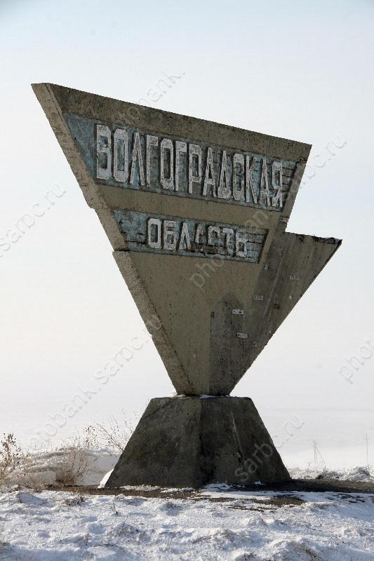 Новости русские в сирии
